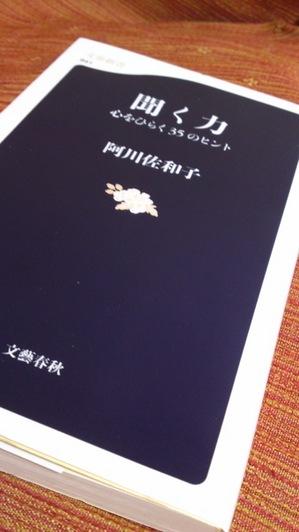 kikuchikara.jpg