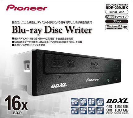 BDR-209JBK_retail.jpg